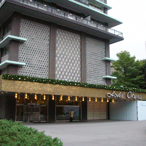 ホテルオークラ