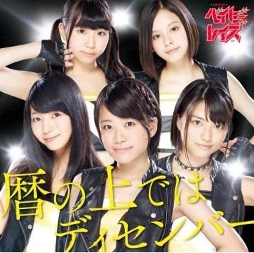 sakaguchi_kaho