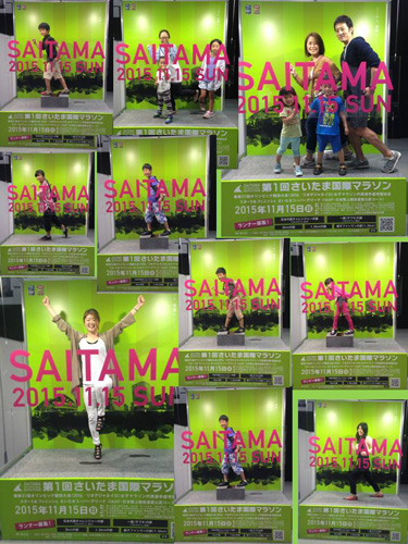 saitama_international_marathon