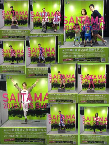 saitama_international_marathon