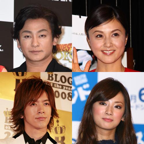 ainosuke_norka_daigo_kitagawa