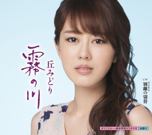 oka_midori_cd