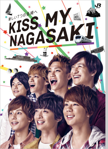 kis-my-ft2_pamphlet