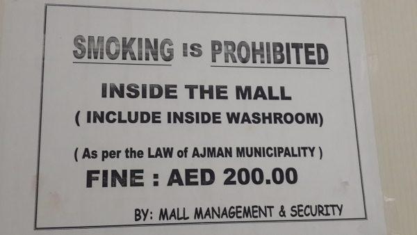 屋内喫煙の罰金は約5500円