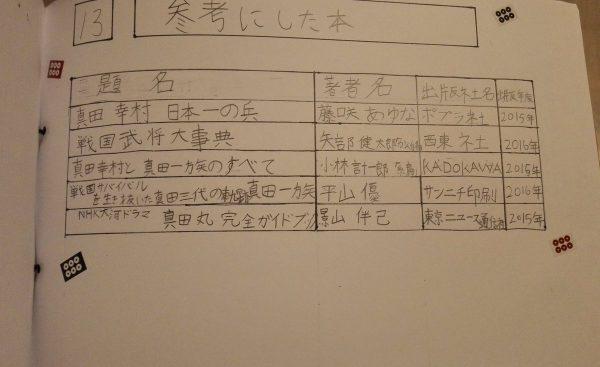https://twitter.com/sayakaiurani/status/774933993938522113