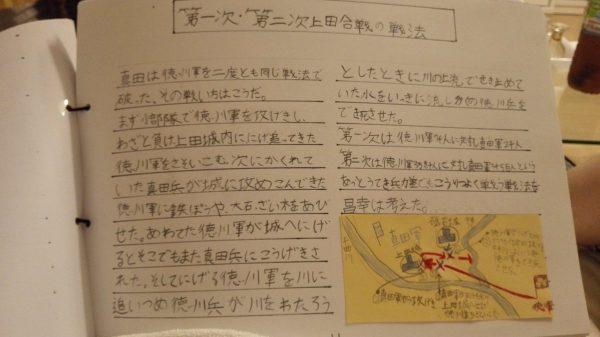 https://twitter.com/sayakaiurani/status/774940803588239364