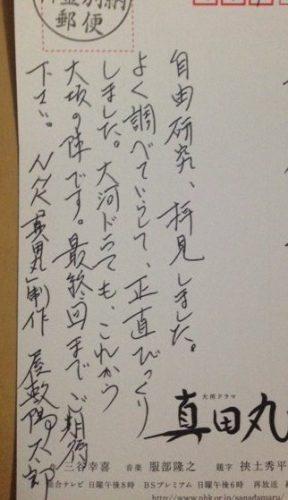 https://twitter.com/sayakaiurani/status/784377666992345088
