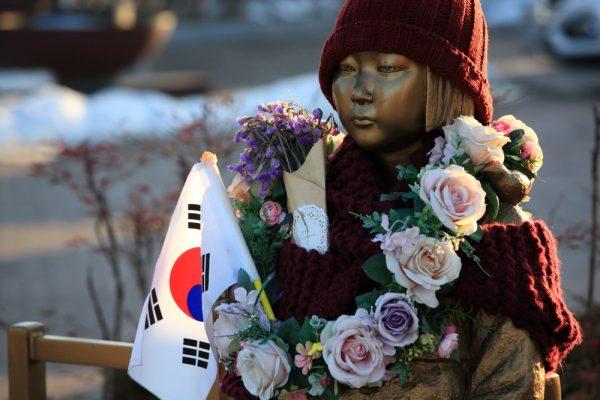 (C)KoreaKHW / Shutterstock