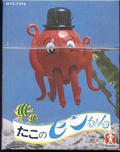 メーカーの気合が入っていた昭和の「お風呂玩具」この記事が気に入ったらいいね!しよう関連記事昭和の時代にあった粋な「ヌードダイアリー」豪華すぎる!戦前の婦人雑誌に載っていた家庭料理おもちゃと呼ぶには本気過ぎた任天堂「ウルトラスコープ」アイボやペッパーとは決定的に違う昭和の空想ロボットハロウィングッズがぬるく見える昭和の超絶ドッキリ玩具エンタメ『サザエさん』タラちゃんの優しさあふれる「願い」にネットも感動ださエロい?『名探偵コナン』安室透の「衝撃ファッション」にファン騒然『インデペンデンス・デイ』が現実に?ネバダ上空で交戦する『UFO』NASAの陰謀?火星の「人影」に隠された『宇宙戦争』の危機古代の先進技術『ローマン・コンクリート』と未完成ロマンスランキング芸能