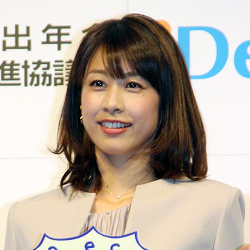 インスタ 加藤 綾子