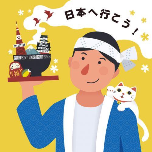JoyImage / PIXTA(ピクスタ)