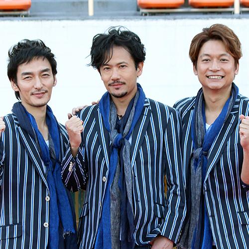草薙剛、稲垣吾郎、香取慎吾