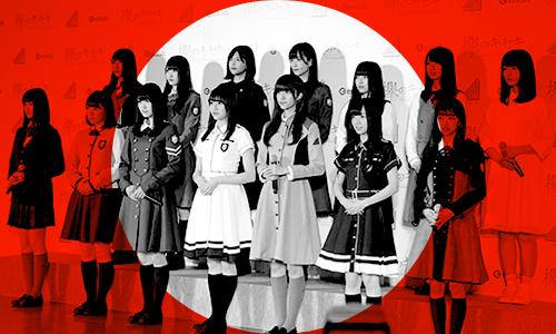 """大手メディア「『NGT48』レベルなのに…『欅坂46』の""""報道されない""""イジメ問題 」"""