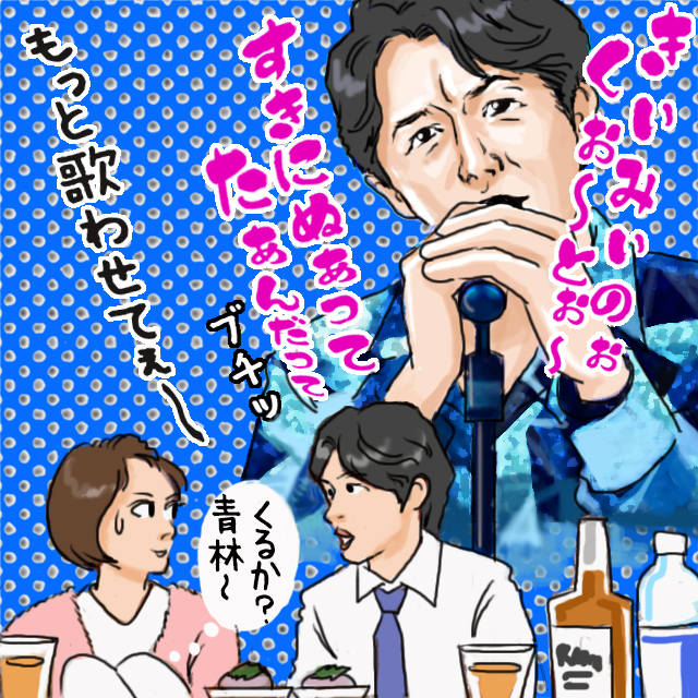 #リモラブ~普通の恋は邪道~